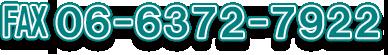 FAX 06-6372-7922