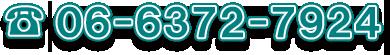 TELL 06-6372-7922